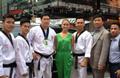 US Tae Kwon Do Education Foundation