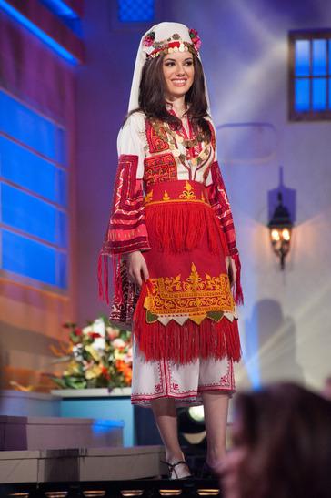 Bulgaria 2014