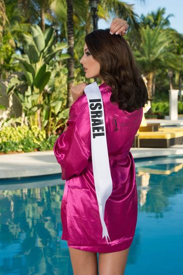 Miss Universe Israel 2014